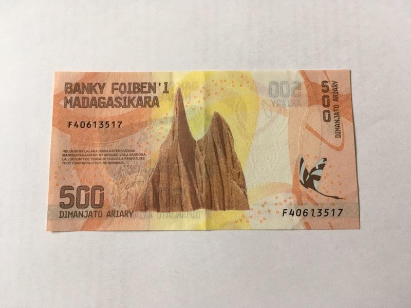 500 Ariary Schein, wenig Trinkgeld